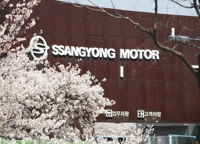 (LEAD) SsangYong to sell assets after parent Mahindra nixes rescue plan