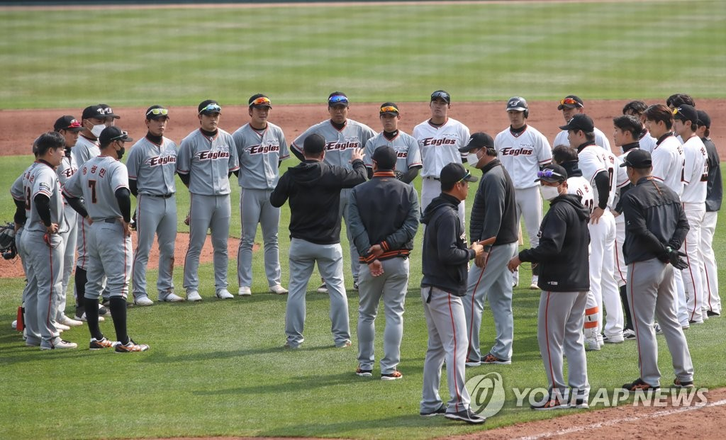 Hanwha Eagles players stand around the mound after the end of their intrasquad game at Hanwha Life Eagles Park in Daejeon, 160 kilometers south of Seoul, on April 7, 2020. (Yonhap)
