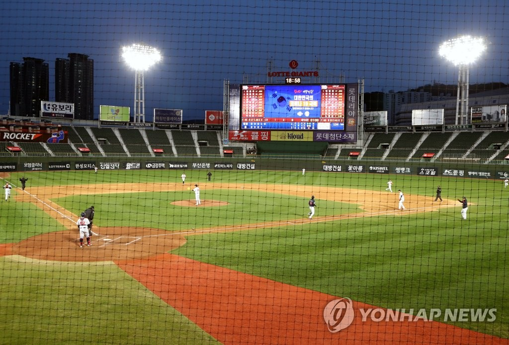 An intrasquad game for the Lotte Giants is under way at Sajik Stadium in Busan, 450 kilometers southeast of Seoul, on April 10, 2020. (Yonhap)