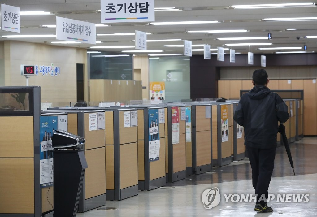 A man visits a job placement office, run by the labor ministry, in Seoul on April 17, 2020. (Yonhap)