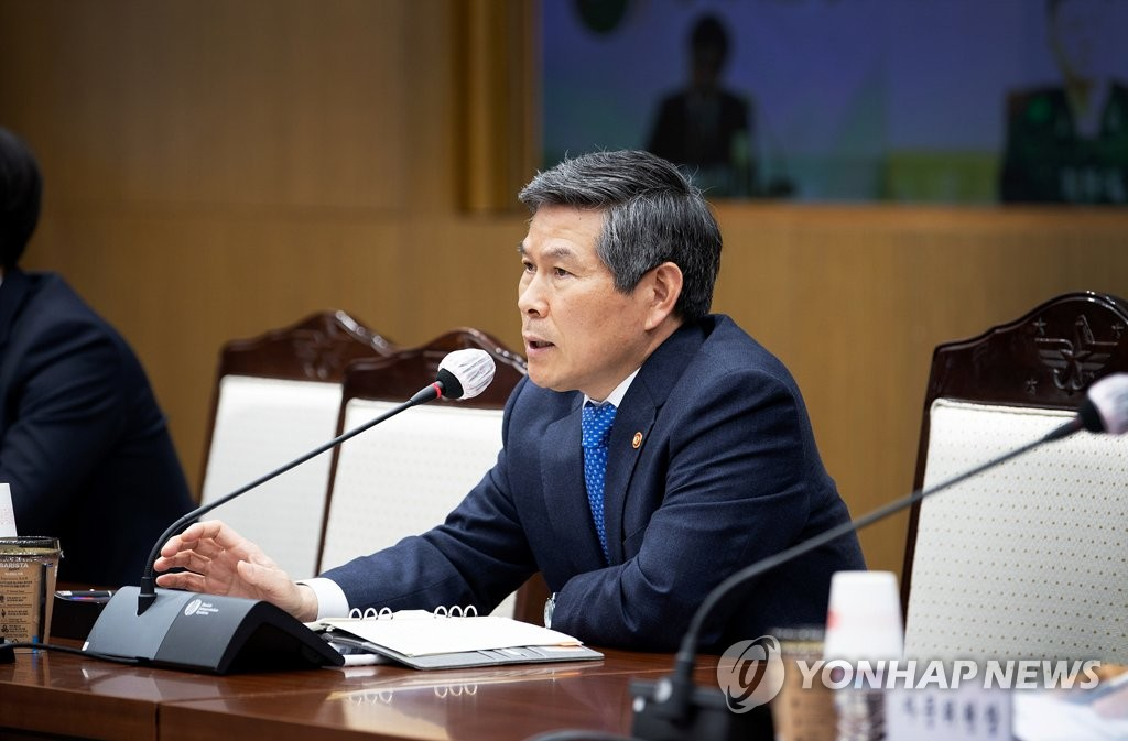 Defense Minister Jeong Kyeong-doo speaks during a ministry meeting in Seoul on April 17, 2020, in this photo provided by his office. (PHOTO NOT FOR SALE) (Yonhap)