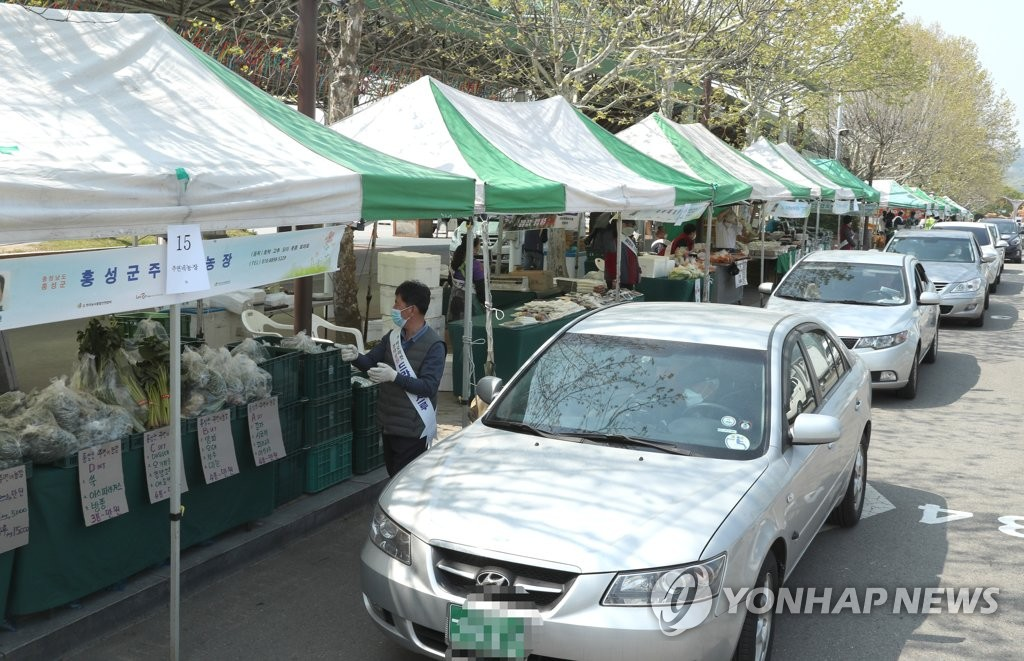 A drive-thru market selling agricultural products opens in Gwacheon, south of Seoul, on April 29, 2020, in an effort to avoid coronavirus infections. (Yonhap)