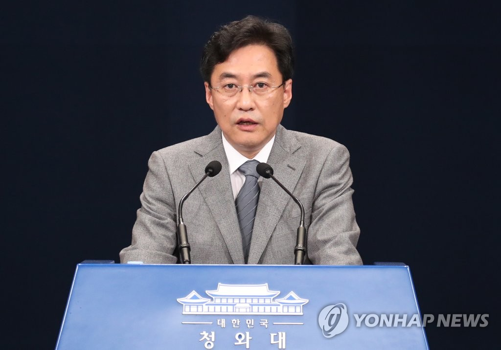 Cheong Wa Dae spokesman Kang Min-seok in a file photo (Yonhap)
