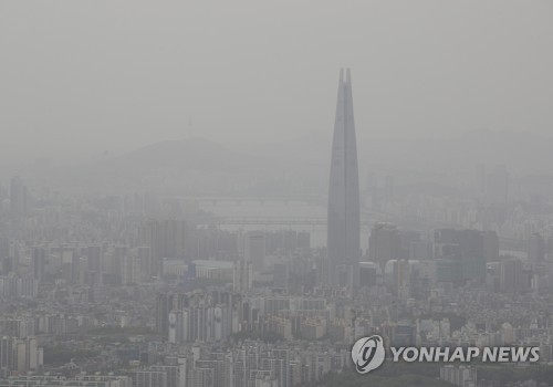 S. Korea's ultrafine dust emissions fall 8.5 pct in 2017: data