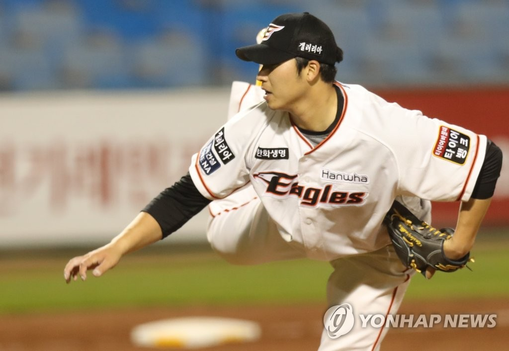 Kim Min-woo of the Hanwha Eagles pitches against the Kia Tigers in a Korea Baseball Organization regular season game at Hanwha Life Eagles Park in Daejeon, 160 kilometers south of Seoul, on May 12, 2020. (Yonhap)