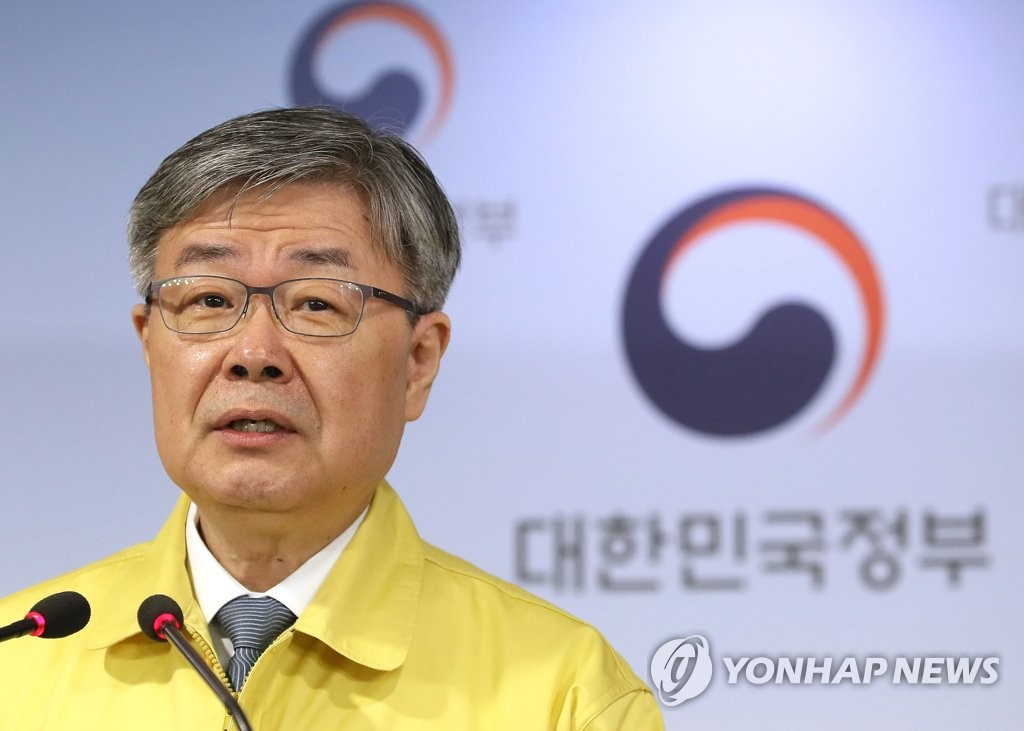 Labor Minister Lee Jae-gap speaks at a press briefing at the government complex in Seoul on May 21, 2020. (Yonhap)