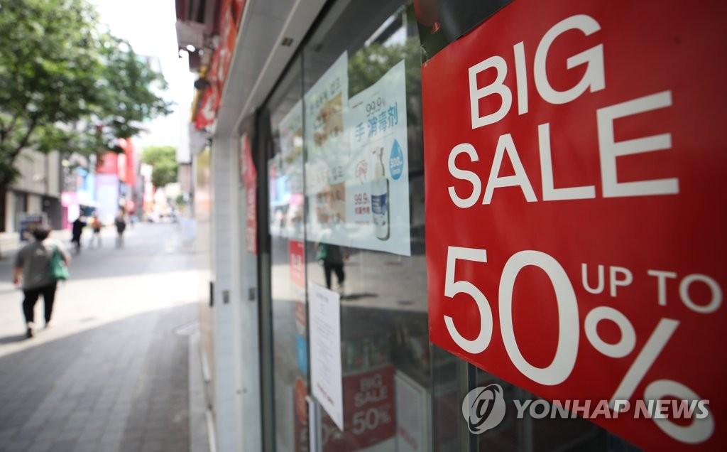 지난 5월 21일 서울 중구 명동의 한 상점 [연합뉴스 자료사진]