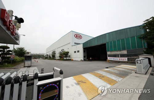 Kia suspends plant again
