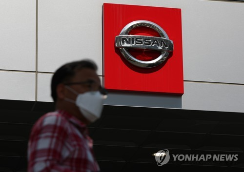 Nissan withdraws from Korea