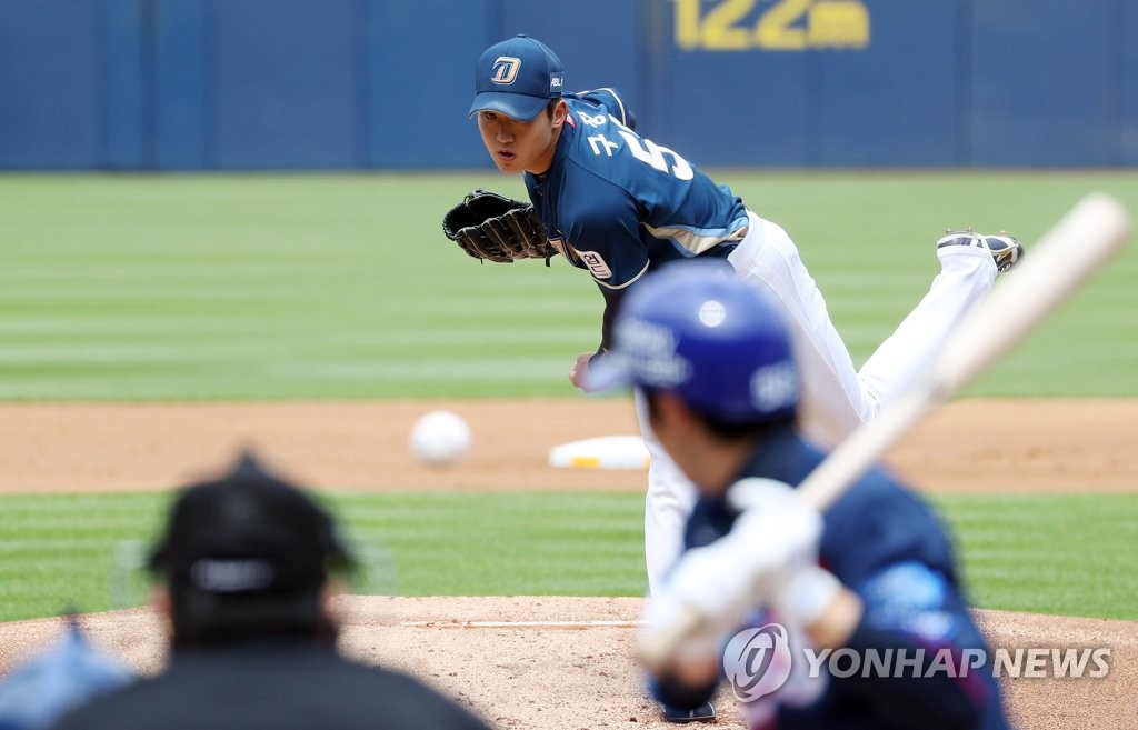 KBO ace by the numbers: statistical breakdown of Dinos starter Koo Chang-mo's memorable May