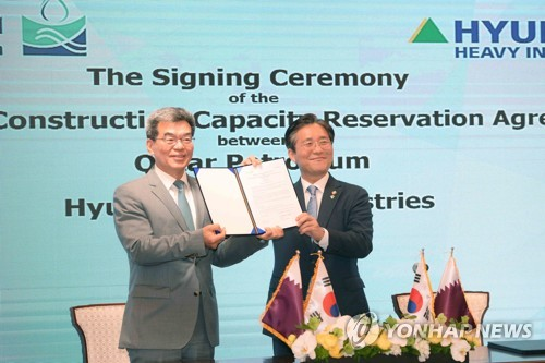 S. Korean shipyards, Qatar sign LNG deal
