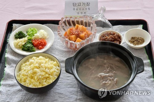 Dog meat dish in N. Korea