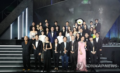 Baeksang awards winners