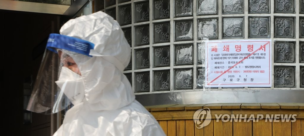 A health worker prepares to conduct new coronavirus tests on June 8, 2020, at a makeshift test site set up at a shelter for Korean-Chinese people in western Seoul. (Yonhap)