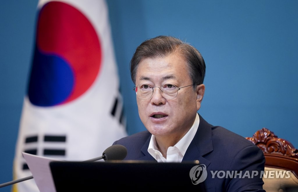 President Moon Jae-in speaks during a weekly Cabinet meeting at Cheong Wa Dae on June 9, 2020. (Yonhap)