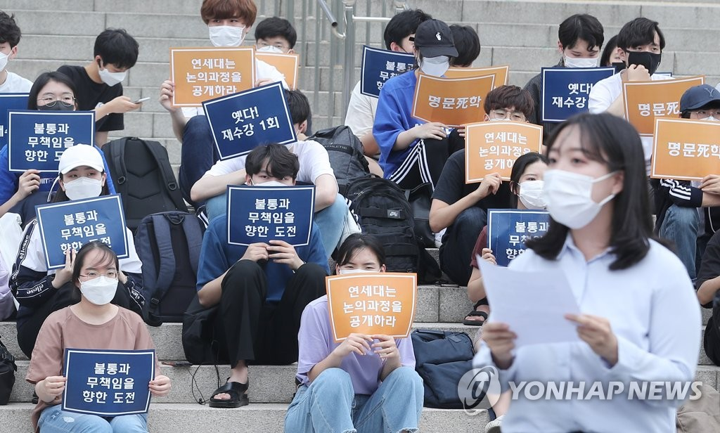 Students at Yonsei University, located in the western Seoul ward of Seodaemun, hold a rally on campus on June 18, 2020, demanding the school to refund part of their tuition. (Yonhap)