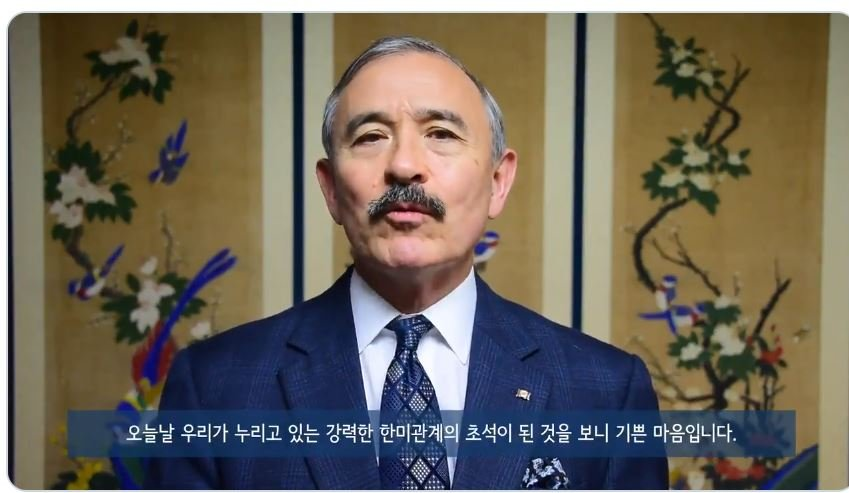 Amb. Harris says S. Korea-U.S. alliance will thrive as linchpin of regional security