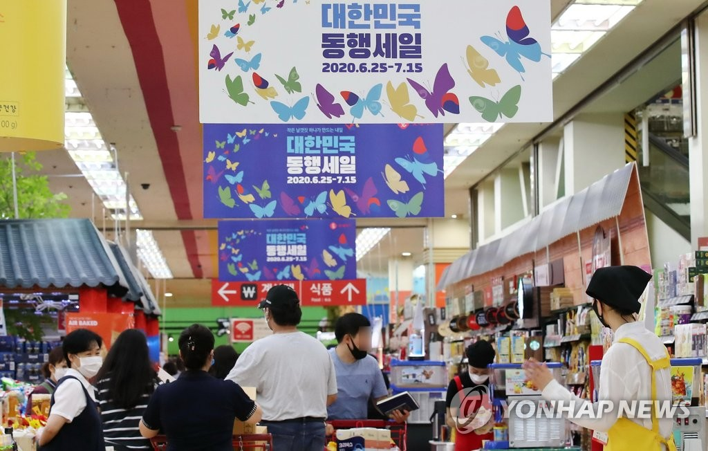 Citizens do grocery shopping at a discount store chain in Seoul on June 25, 2020, one day before the government''s sales festival designed to boost domestic demand kicked off. (Yonhap)