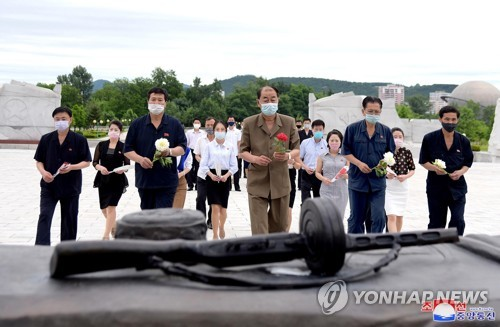 N.K. marks Korean War anniversary