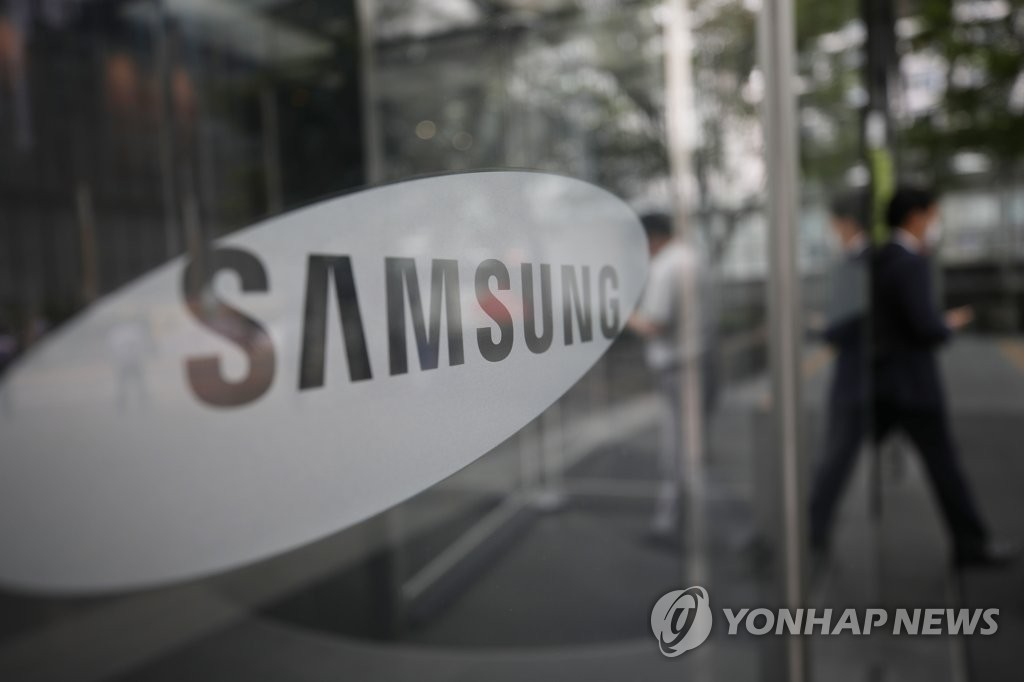 This file photo, taken June, 29, 2020, shows Samsung Group's logo at the conglomerate's office in southern Seoul. (Yonhap)