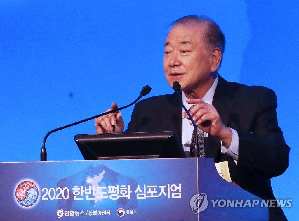 Moon Chung-in, special security adviser to President Moon Jae-in, gives a keynote speech during a peace forum hosted by Yonhap News Agency on June 30, 2020. (Yonhap)
