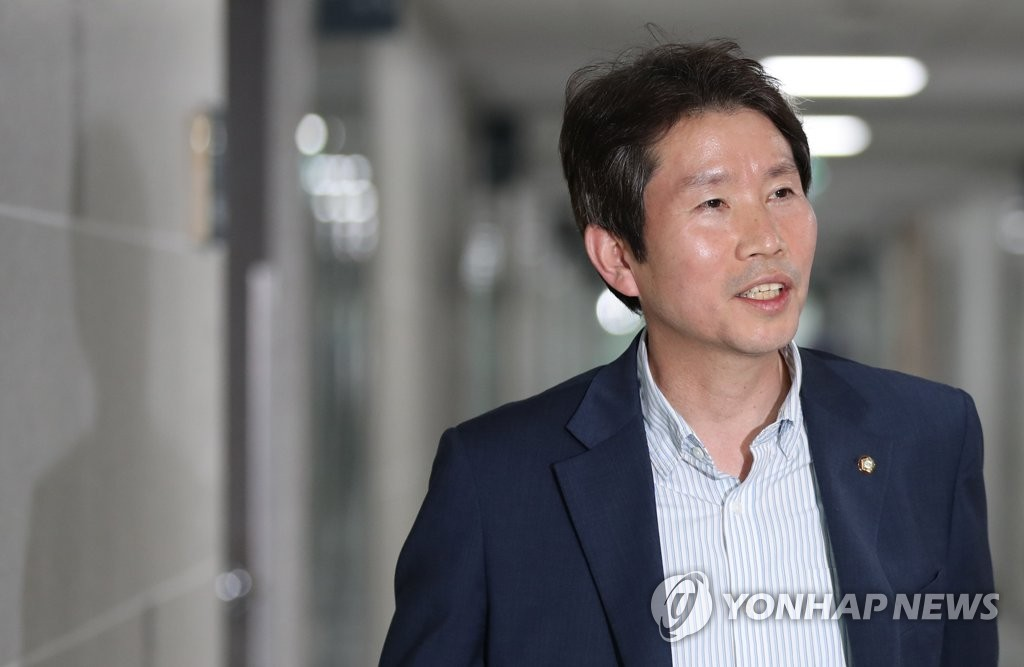 Rep. Lee In-young of the Democratic Party, named as new unification minister, walks out of his room at the National Assembly in western Seoul on July 3, 2020. (Yonhap)