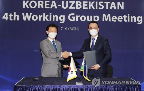 S. Korea-Uzbekistan working group meeting