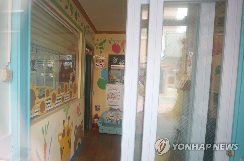 썰렁한 어린이집 [연합뉴스 자료사진]