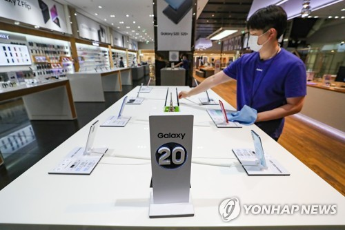 Samsung tops smartphone production in Q3: report