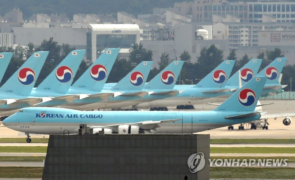 This photo, taken on July 7, 2020, shows Korean Air's planes at Incheon International Airport in Incheon, just west of Seoul. (Yonhap)