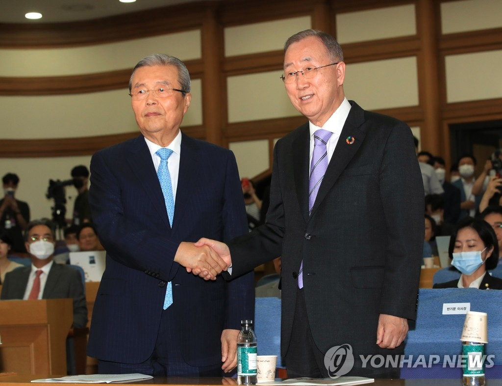 Opposition leader meets ex-U.N. chief