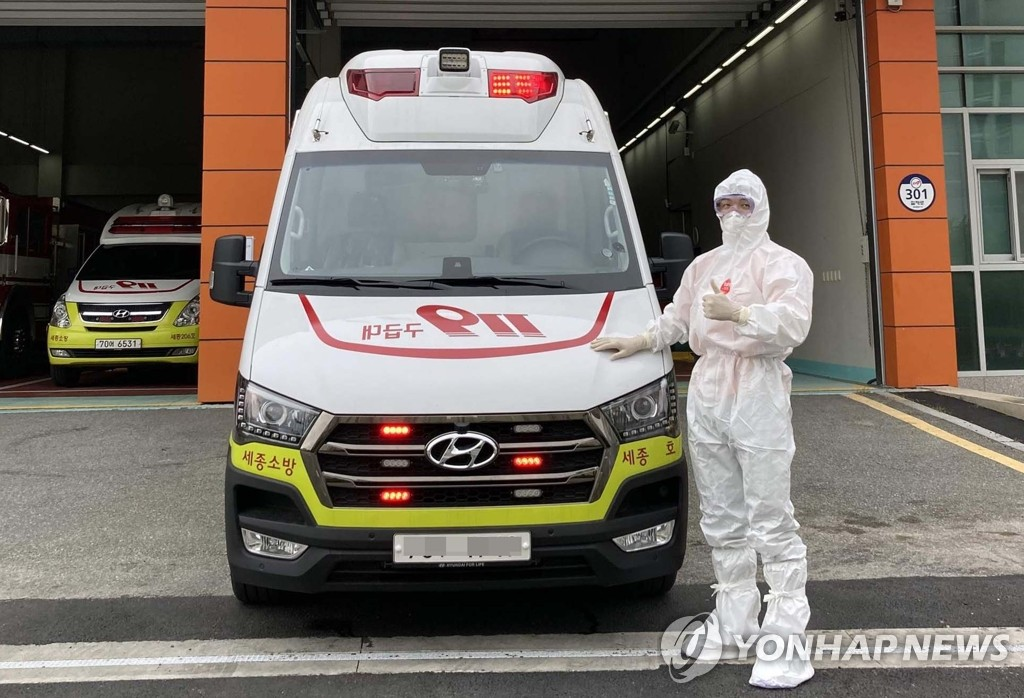 A firefighter poses with an ambulance specially designed to carry patients infected with contagious diseases, such as the new coronavirus, at a fire station in the administrative city of Sejong on July 10, 2020, in this photo released by the city's fire department. (PHOTO NOT FOR SALE) (Yonhap)