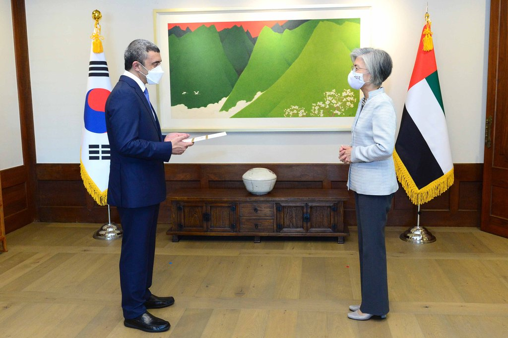 S. Korea-UAE talks