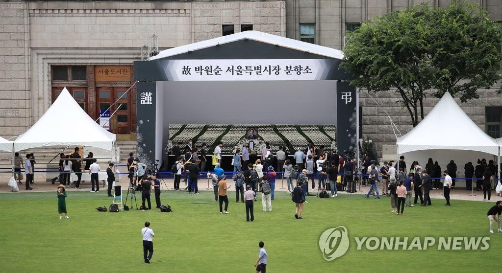 고 박원순 서울시장 분향소, 길게 이어진 조문 행렬
