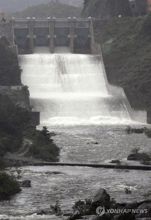 Reservoir opens flood gates
