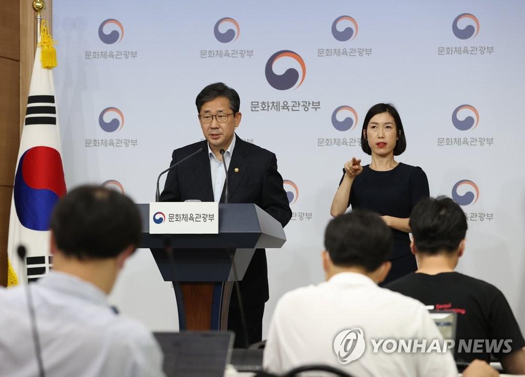 '신한류 진흥정책 추진 계획은?'