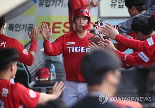 Kia Tigers welcome scorer