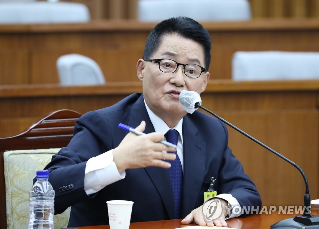 Park Jie-won, nominee for the National Intelligence Service director, speaks during his confirmation hearing at the National Assembly in Seoul on July 27, 2020. (Yonhap)