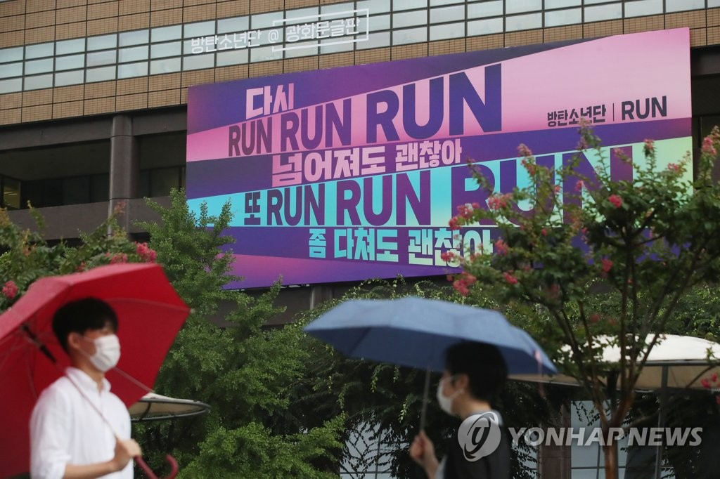 "A large banner featuring part of the lyrics of BTS' ""Run"" is installed on an outer wall of a building at the Gwanghwamun square in Seoul on Aug. 3, 2020. (Yonhap)"