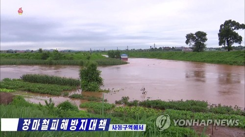 Inundated farmlands in eastern Pyongyang