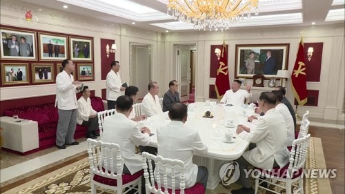 N Korean officials report to leader