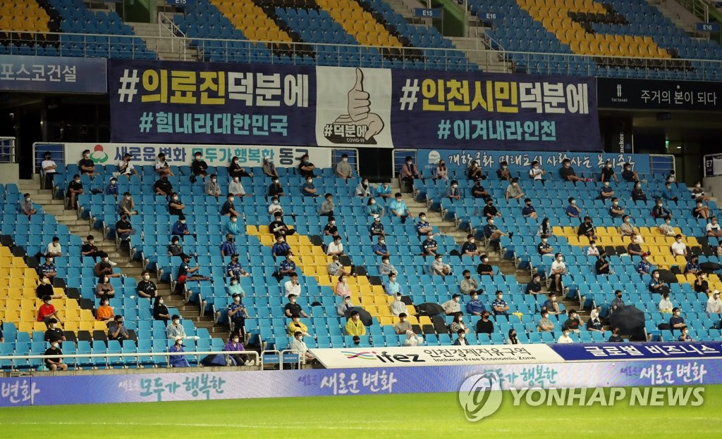 In this file photo from Aug. 9, 2020, fans take in a K League 1 match between the home team Incheon United and Seongnam FC at Incheon Football Stadium in Incheon, 40 kilometers west of Seoul. (Yonhap)