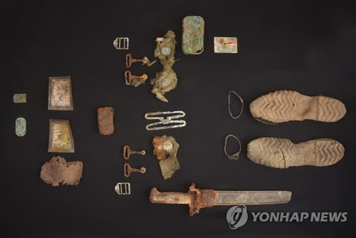 Identification of Korean War dead