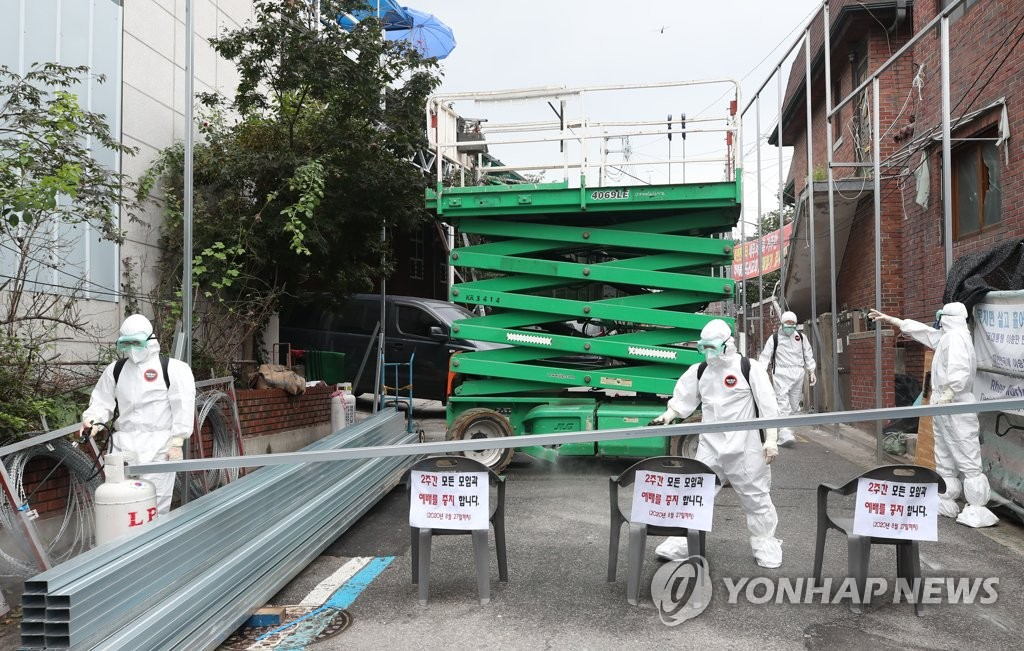 Quarantine officials disinfect a church in northern Seoul on Aug. 14, 2020, as at least 19 coronavirus cases were traced to the church. (Yonhap)