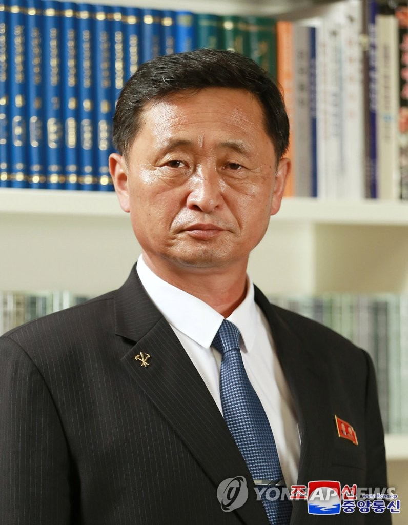 N. Korea's new premier