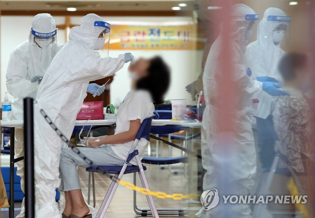 (2nd LD) Greater Seoul in peril over virus spread, new cases at over 5-month high of 297