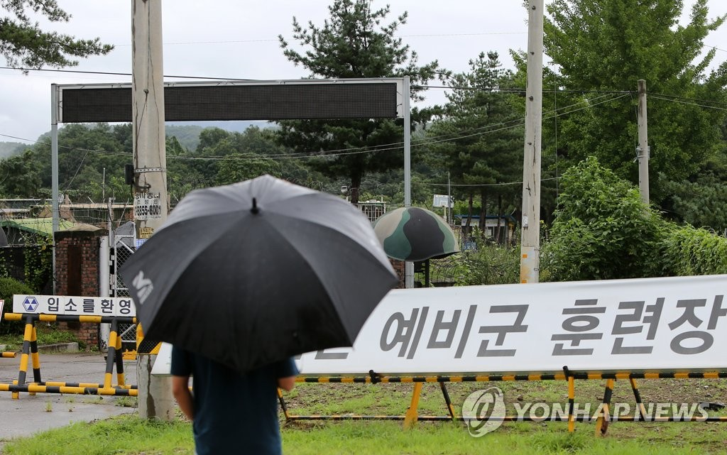 In this file photo, taken on Aug. 21, 2020, the gate to a boot camp, used to train reserve forces, is closed in the South Korean border town of Yeoncheon, north of Seoul. (Yonhap)
