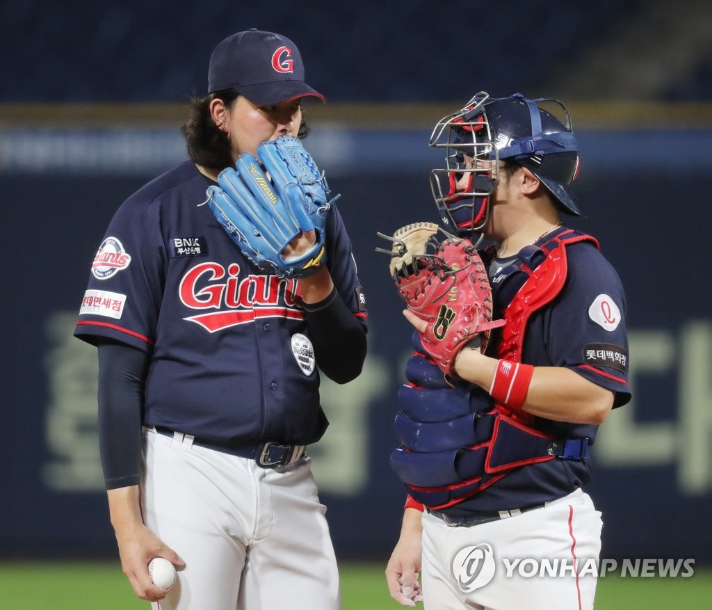 In this file photo from Sept. 9, 2020, Lotte Giants' pitcher Kim Won-jung (L) and his catcher Kim Jun-tae chat on the mound in the bottom of the ninth inning of a Korea Baseball Organization regular season game at Changwon NC Park in Changwon, 400 kilometers southeast of Seoul. (Yonhap)