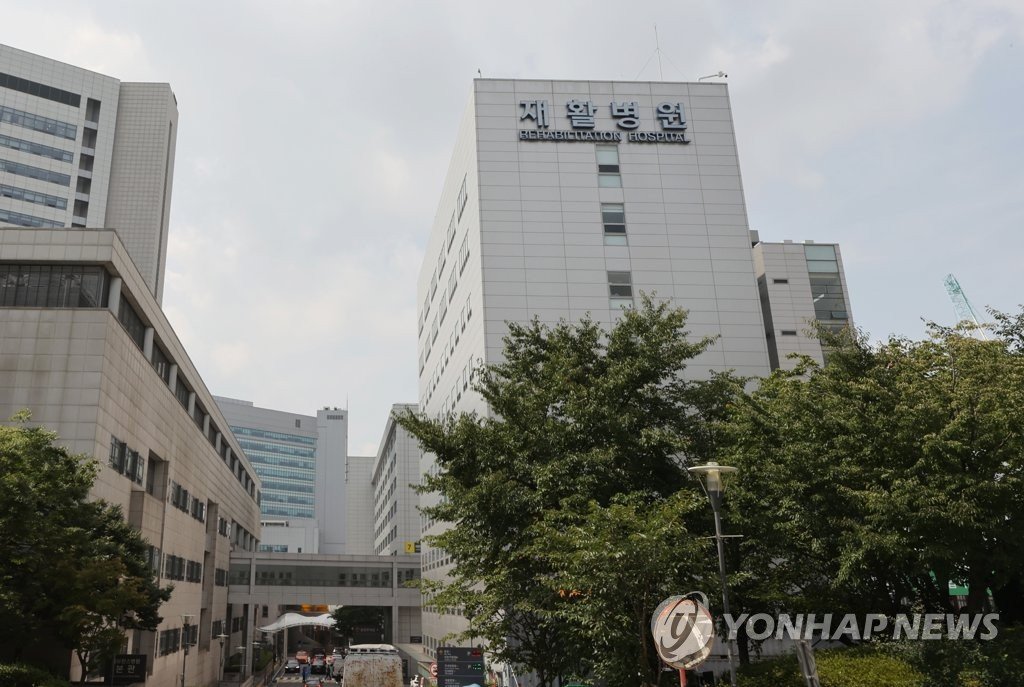 This photo, taken on Sept. 10, 2020, shows the rehabilitation hospital building at Severance Hospital in western Seoul, which has been cordoned off for cohort isolation after new coronavirus cases were reported. (Yonhap)