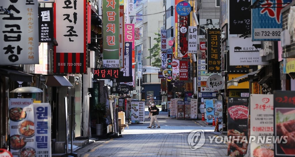 A street in downtown Seoul is relatively empty on Sept. 13, 2020. (Yonhap)